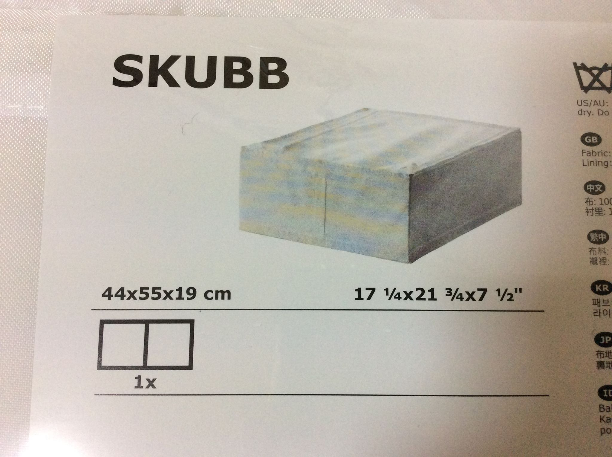 IKEAスクッブ