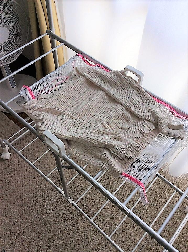 洗濯物干し場