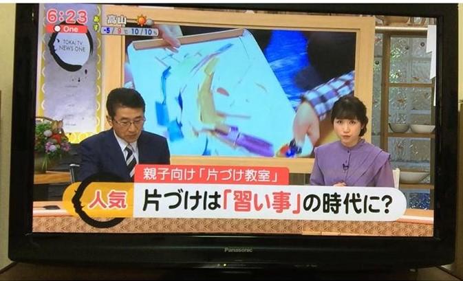 東海テレビ ニュースone